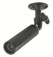 Видеокамера LUX 232 SHD SONY 600 TVL, цилиндрическая камера наружного видеонаблюдения, камера видеонаблюдения