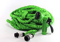 Шланг X HOSE 45m 150FTsteel, шланг поливочный xhose 45 м, садовый шланг x hose, шланг xhose 45 м
