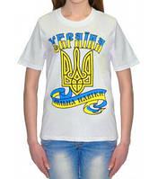 Футболка с украинской символикой Артикул 44.0406