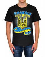 Футболка с украинской символикой Артикул 44.0418