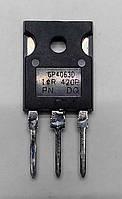 Транзистор IRGP4063D оригінал