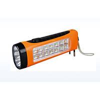 Портативный ручной фонарь Yajia YJ-1012 TP, мощный светодиодный фонарь