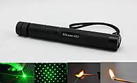 Лазерная указка 303 LED lazzer зеленого цвета, лазер с фокусировкой LASER GREEN