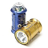 Многофункциональный USB Super Bright Stage Lights LED На открытом воздухе Кемпинг Emergency Лампа