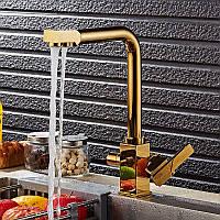 KCASA KC-9050 Латунь Поворотная пиво Горячая и холодная вода Смеситель 3-х сторонний фильтр для очистки воды Золотые кухонные смесители Раковины