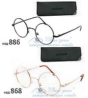 Очки Стиля — Купить Недорого у Проверенных Продавцов на Bigl.ua 8a6e57bf1e0