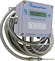 Корректор объема газа ВЕГА-1.01 с датчиком давления