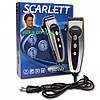 Универсальная машинка для стрижки волос Scarlett SC 162/164/167