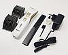 Триммер машинка для стрижки волос ROZIA Clipper HQ2202