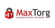 Интернет магазин запчастей maxtorg