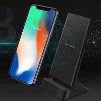 W9 Qi Беспроводная быстрая зарядка 2.0 Док-станция для подставки для настольного компьютера для Samsung S8 iPhone 8 X Plus