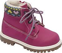 Мягкие ботиночки с цветной вставкой для девочки