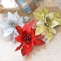 Рождество С блестками Полые цветочные украшения Искусственные цветы для новогодних елок Новый год