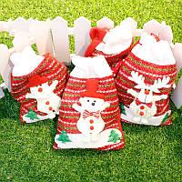 Рождественский подарок чулок Упаковка подарков Коробка Смазливая Санта украшения конфеты Коробка чулок Рождественский подарок Сумки 18 * 2