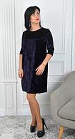 Милое нарядное платье из велюра для очаровательных дам