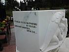 Памятник Ангел № 16, фото 3