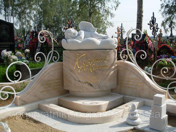 Памятник Ангел № 17