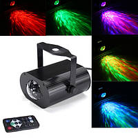 10W RGB Дистанционный LED Освещение для сцены на водной волне Disco Party Проектор AC100-240V