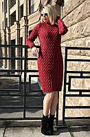 """Вязаное платье Ванесса """"бордо"""", фото 1"""