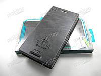 Чехол книжка MOFI Vintage Sony Xperia XZ F8332 (серый)