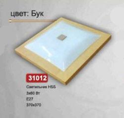 Светильник Vesta 31012 Бук