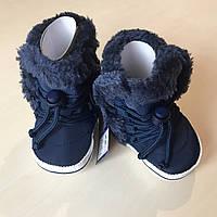 Детские зимние пинетки-сапожки для малышей 17 р,18 р,19 р