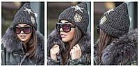 Вязаная женская шапка крупная вязка с нашивками №192