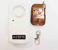 Сигнализация для велосипеда дома и любых вещей вибро сигнализация Vibration Alarm