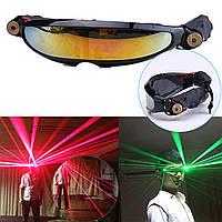 140x40mm Красный Лазер Очки Освещение Видимая балка сцены DJ Dancer