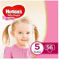 Huggies Ultra Comfort 5 (56шт.)12-22кг. для девочек  (Хаггис Ультра Комфорт)
