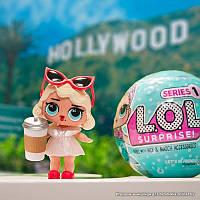 Кукла-сюрприз LOL в шарике, с аксессуарами,Cюрприз кукла в яйце, Большой шарик
