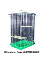 Клетка для средних грызунов Шиншилла Люкс Лори  разборная (цинк), 565х400х850 мм