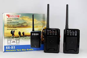 Радиоприемник с рацией GOLON RX-D3 USB SD