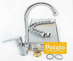 Смеситель для кухни POTATO P5133, фото 3