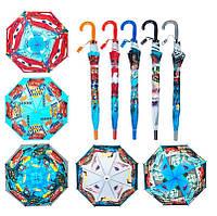 Зонтик детский K002 ,49 см