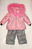 Комбинезон зимний на девочку  розовый р 28,30,32    арт 10, фото 2