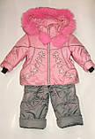 Комбинезон зимний на девочку  розовый р 28,30,32    арт 10, фото 3