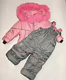 Комбинезон зимний на девочку  розовый р 28,30,32    арт 10, фото 4