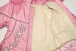 Комбинезон зимний на девочку  розовый р 28,30,32    арт 10, фото 5