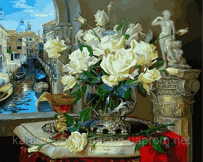 Картина по номерам VP866 Венецианские розы (40 х 50 см) DIY Babylon