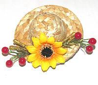 Шляпка соломенная на заколке-уточке D 8 см