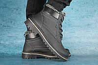 Мужские зимние ботинки Черные10565