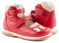 Туфли детские. Ортопедическая обувь MEMO, модель Princessa (22-31), фото 1