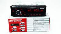 Автомагнитола пионер Pioneer 1010BT ISO RGB подсветка+Bluetooth, фото 3