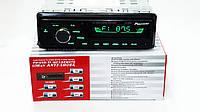 Автомагнитола пионер Pioneer 1010BT ISO RGB подсветка+Bluetooth, фото 4