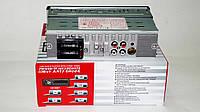 Автомагнитола пионер Pioneer 1010BT ISO RGB подсветка+Bluetooth, фото 6