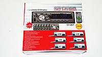 Автомагнитола пионер Pioneer 1010BT ISO RGB подсветка+Bluetooth, фото 8