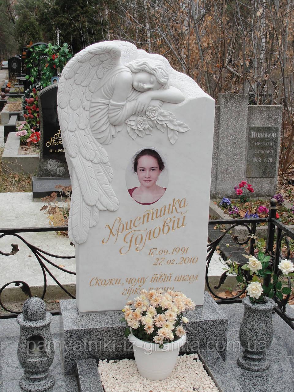 Памятник Ангел № 36