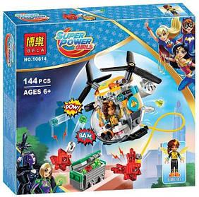 Конструктор Bela 10614 Супергероини Вертолёт Бамблби (аналог Lego DC Super Hero Girls 41234)