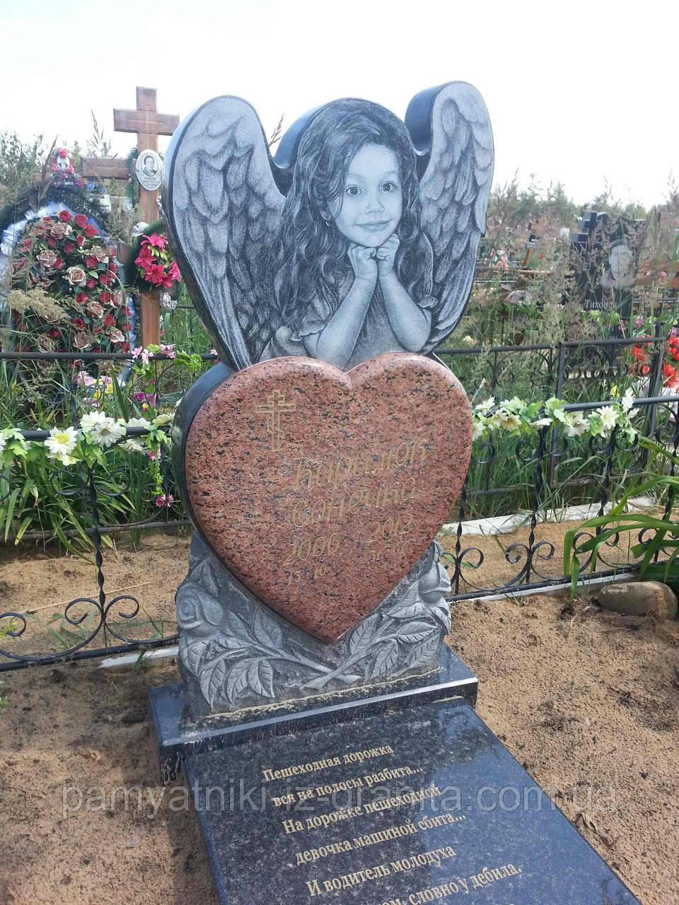 Памятник Ангел № 45